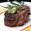 Up to 49% Off Dinner at The Vintage Steakhouse