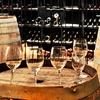 Half Off Visit to The Winery at Bull Run