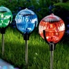 Solar LED Globe Lights (2-Piece)