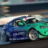 31% Off Drift-Racing Event