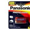 Panasonic CR123A 3V Lithium Camera Battery