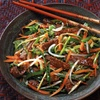 Up to 36% Off at Gobi Mongolian BBQ