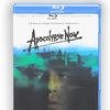 Apocalypse Now: Full Disclosure Blu-ray Edition (3-Disc)