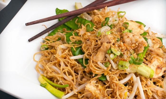Bangkok Cuisine - University: $7 for $14 Worth of Thai Food at Bangkok Cuisine