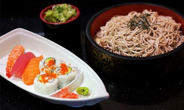 Kikusushi - Kiku Sushi: Sushi at Kikusushi (Up to 40% Off). Two Options Available.