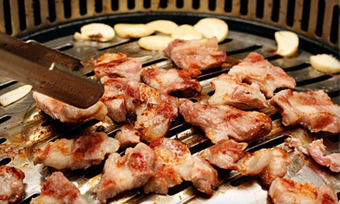 Sura Korean Restaurant - Northwest District: $16 for $30 Worth of à la Carte Korean Barbecue Dishes or $40 Worth of Combo Dishes at Sura Korean Restaurant