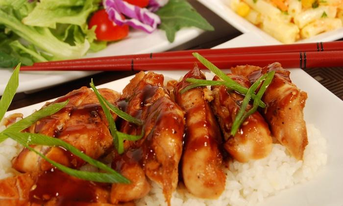 J Teriyaki - Original Town: $15 for Two Groupons, Each Good for $15 Worth of Casual Japanese Food at J Teriyaki ($30 Total Value)