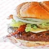 Up to 43% Off Casual American Food at Char-Hut