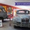 Entrada al Museo de coches de cine