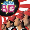 The Mega 80s – Up to 48% Off The Ultimate Retro Party