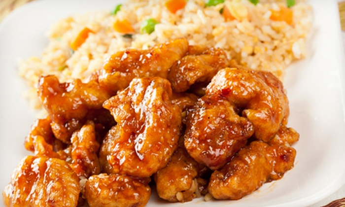 New China Resturant - Collingdale: Chinese Food at New China Restaurant (Up to 53% Off). Two Options Available.