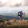 Up to 53% Off an Appalachian Trail Event
