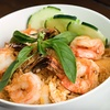 Up to 54% Off Thai Fare at Rama