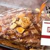 「いきなり!ステーキ」などで使える肉マイレージカード