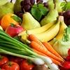 Half Off Produce & Plants in Leeds