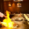 Gyu King Teppanyaki – Up to 53% Off 11-Course Japanese Meal