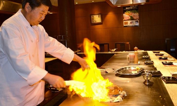 Gyu King Teppanyaki - Gyu King Teppanyaki: 11-Course Japanese Teppanyaki Meal for Two or Four at Gyu King Teppanyaki (Up to 54% Off)