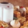 Breadman Deluxe Bread Machine (TR555LC)