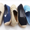 $15.99 for Carrini Espadrilles