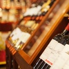 Up to 38% Off Beverages at Holiday Wine Cellar
