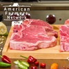 64% Off Steak Samplers from American Farmer's Network