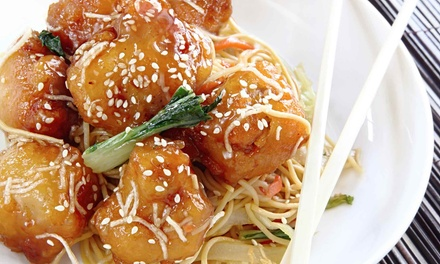 $15 for $30 Worth of Chinese Food for Two at Chinese Halal Cuisine