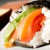 Up to 53% Off at Nishiki Sushi