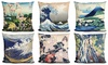 Japanese Art Printed Accent Throw Pillows
