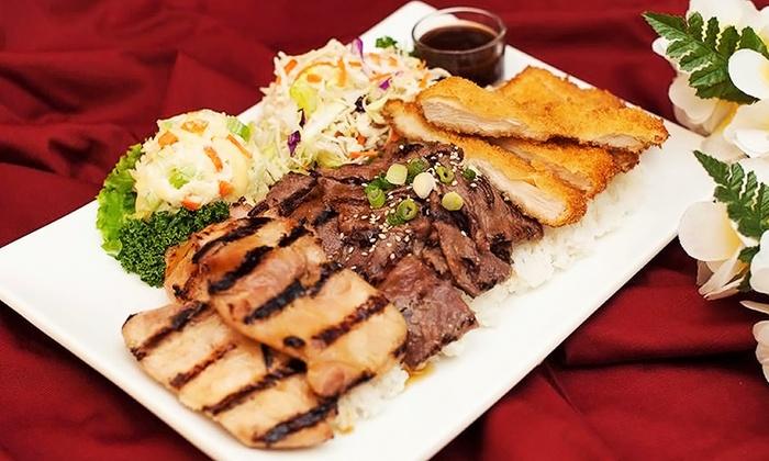 Aloha BBQ - Mission Viejo: Hawaiian Barbecue at Aloha BBQ (Up to 38% Off). Three Options Available.