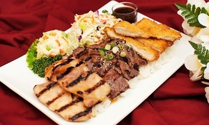 Aloha BBQ: Hawaiian Barbecue at Aloha BBQ (Up to 38% Off). Three Options Available.