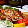 Up to 50% Off Afghan Cuisine at Unaabi Grill