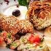 Up to 52% Off Mediterranean Food at Alzain Grill