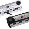 FineSound Keyboard