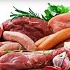 Half Off Gourmet Meats and Produce in Merritt Island