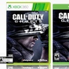 Call of Duty: Ghosts for Xbox 360 or Xbox One
