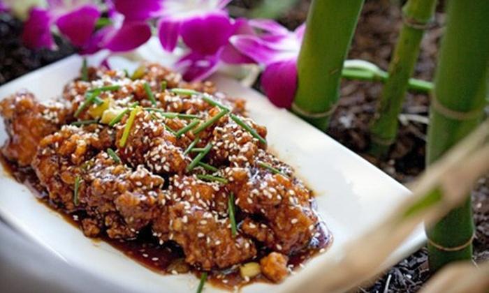 Gigi's Asian Bistro and Dumpling Bar - Great Uptown: $20 Worth of Asian Food