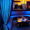 Up to 62% Off VIP Lounge Night at 49 Grove