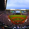 Milwaukee Brewers – Up to 29% Off Baseball Game