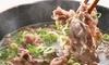 [送料無料]崔家の健美鍋|大阪ぐるめすぅぷ肉すい(2個入)