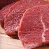 52% Off at DJ's Fine Meats in Alabaster