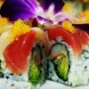 Half Off at Kumo Japanese Steakhouse & Sushi