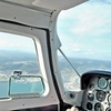 45% Off at DC Flying Lessons