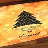 Holiday Floor Mat
