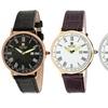 Steinhausen Classic Men's Altdorf Swiss Quartz Ultra Thin Watch