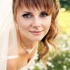 45% Off Wedding Planning Services