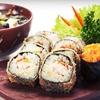 50% Off Japanese Cuisine at Shoku