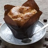 Any Small Hot Drink With a Muffin