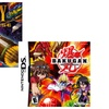 I Spy Universe and Bakugan Battle Brawlers Game Bundle for Nintendo DS