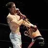 Alaska Fighting Championship—Up to 80% Off MMA Fight Night