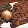 Up to 55% Off Upscale Fare at Gene's Steak House